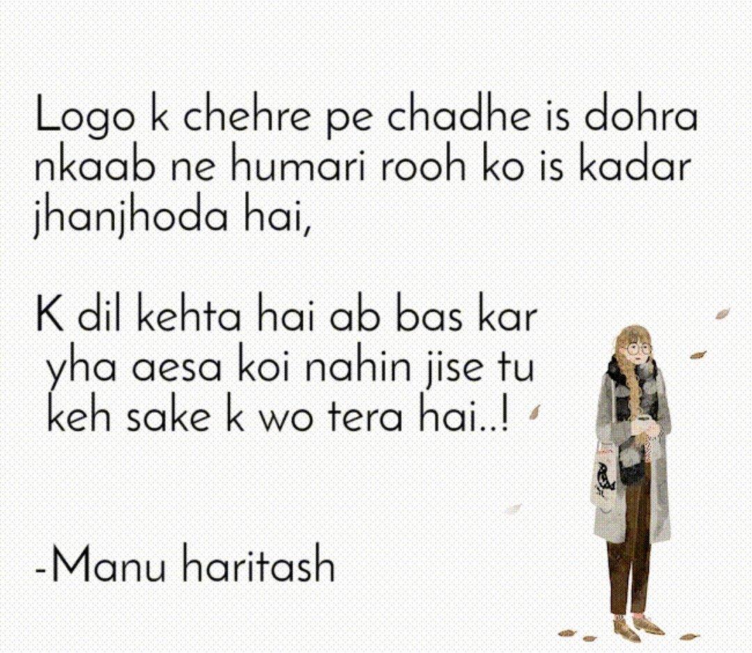 Shayari, poetry