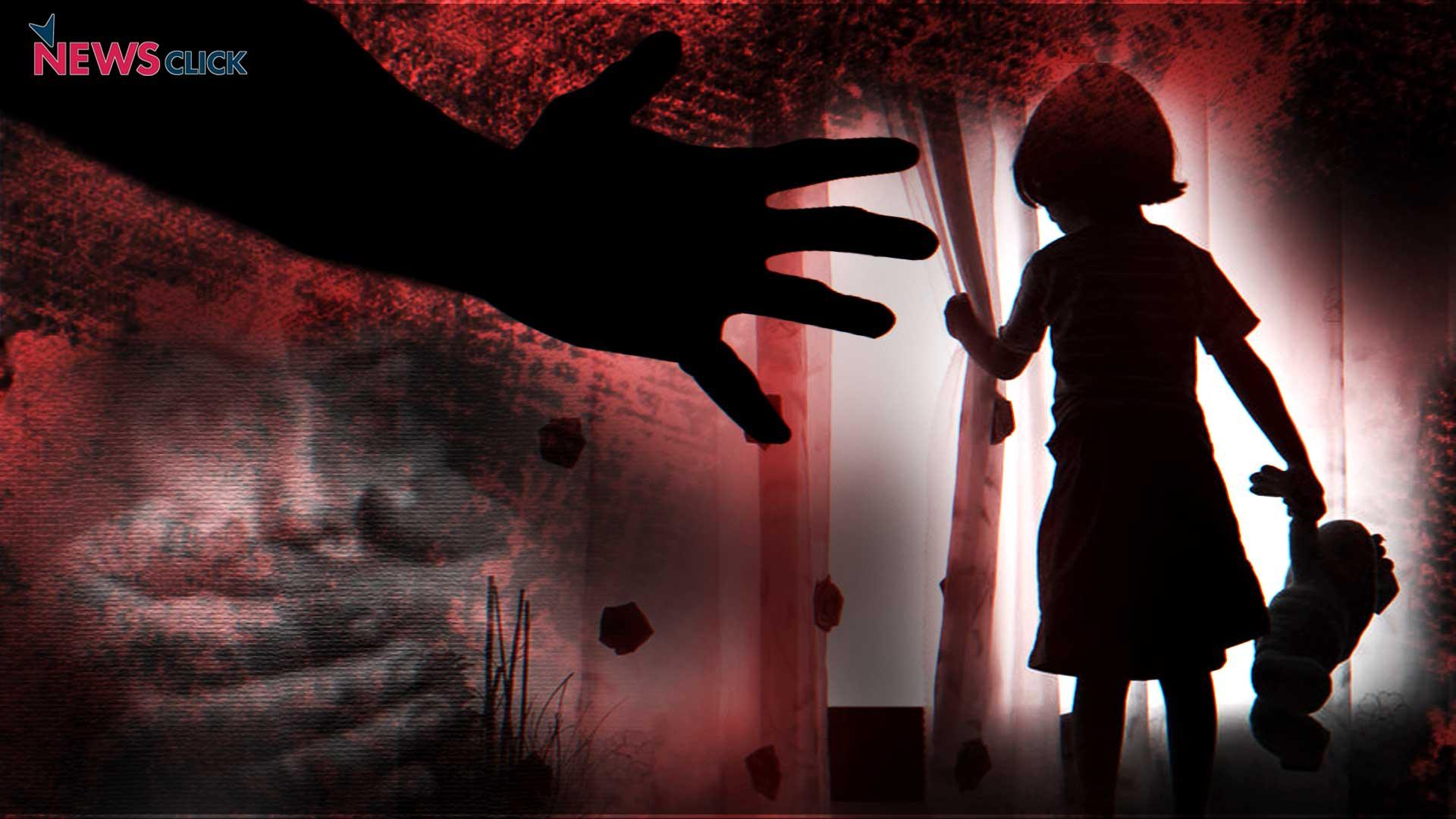 Plight Of Girl Child